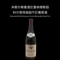 米歇尔格鲁酒庄雷纳德斯园科尔登特级园干红葡萄酒