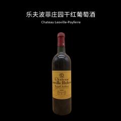 乐夫波菲庄园干红葡萄酒