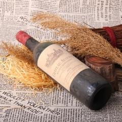 欧颂酒庄干红葡萄酒
