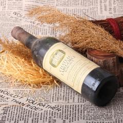 拉贝格酒庄干红葡萄酒