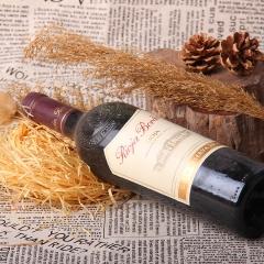 里奥哈巴登特级珍藏干红葡萄酒
