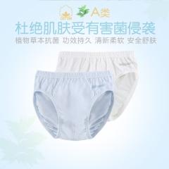 迪士尼2021艾草抗菌三角内裤A类米奇男童内裤2条装 图片色2条装 110码适合100-110cm身高